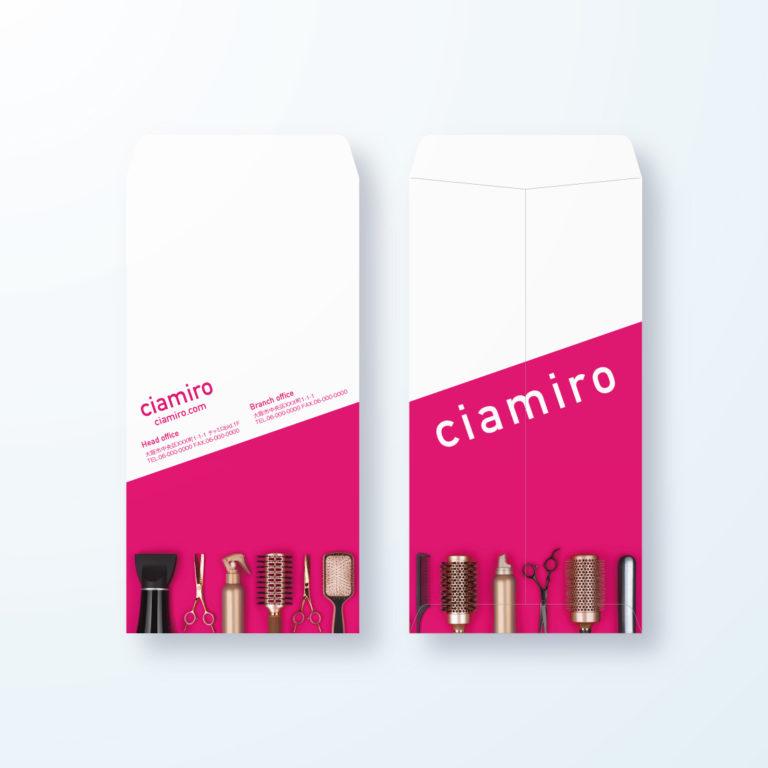 封筒デザイン【長3封筒】美容室のヘアカット用具の封筒デザイン