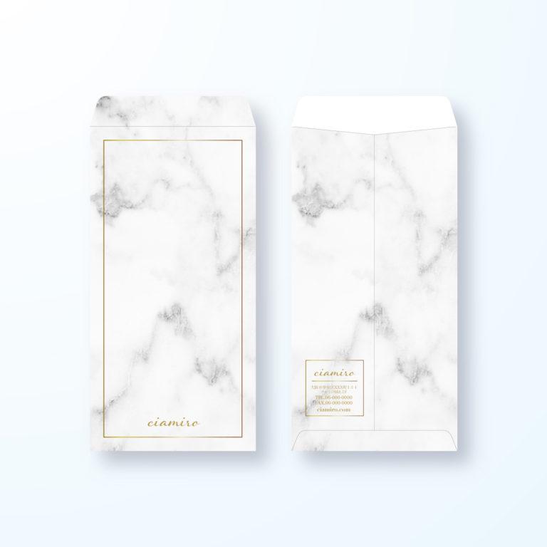 封筒デザイン【長3封筒】大理石風の封筒デザイン