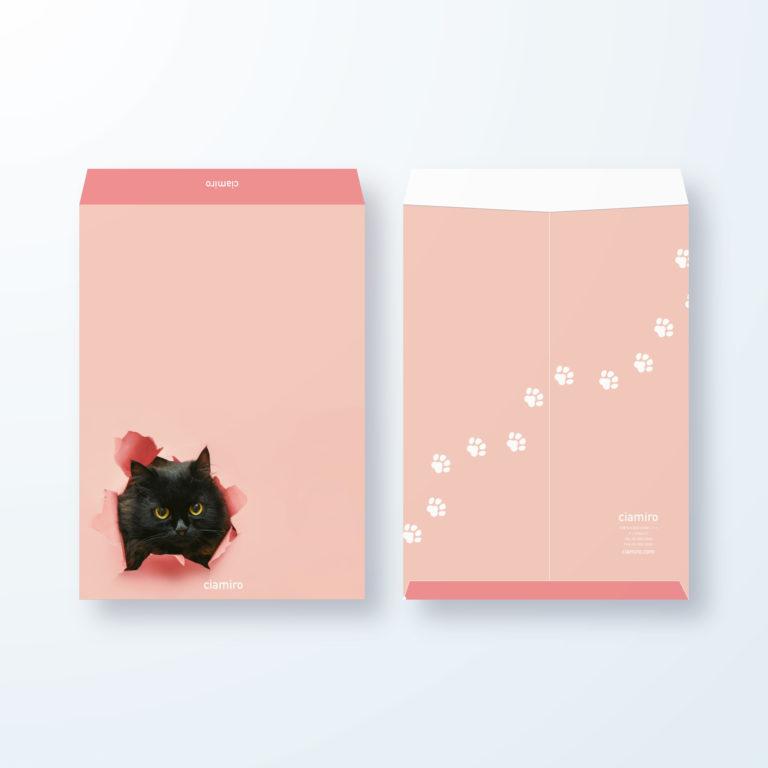 封筒デザイン【角2封筒】可愛い猫のピンク封筒デザイン
