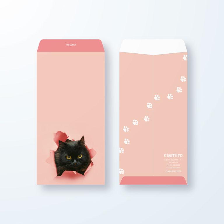 【長3封筒】可愛い猫のピンク封筒デザイン