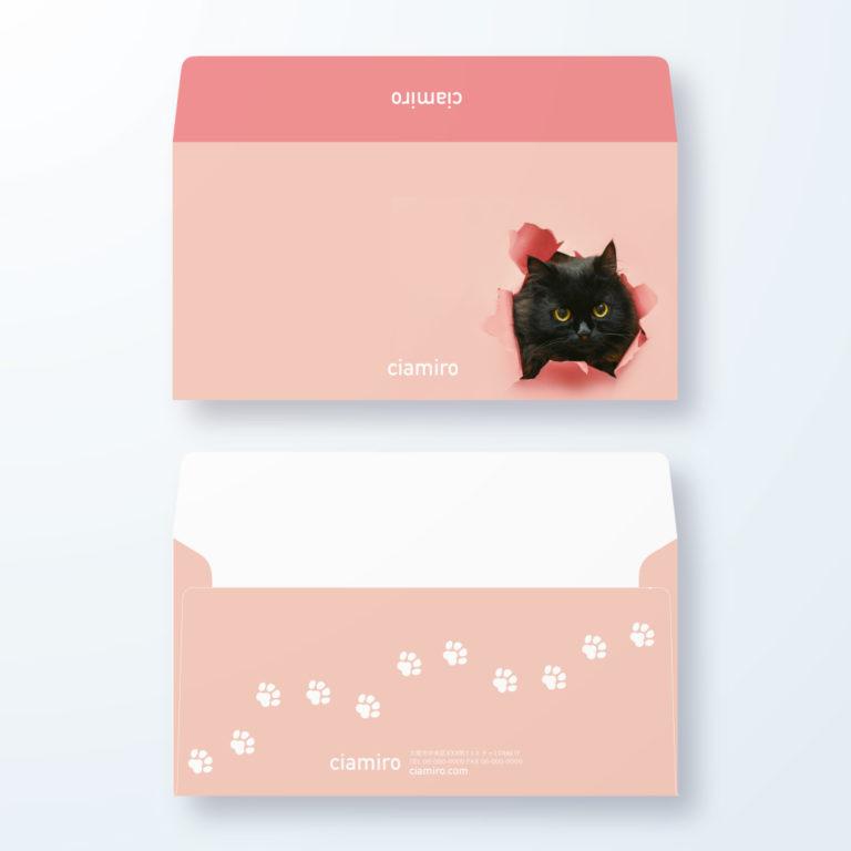 封筒デザイン【洋長3封筒】可愛い猫のピンク封筒デザイン