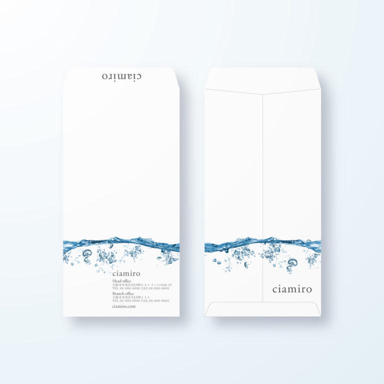 封筒デザイン【長3封筒】透き通った水の封筒デザイン