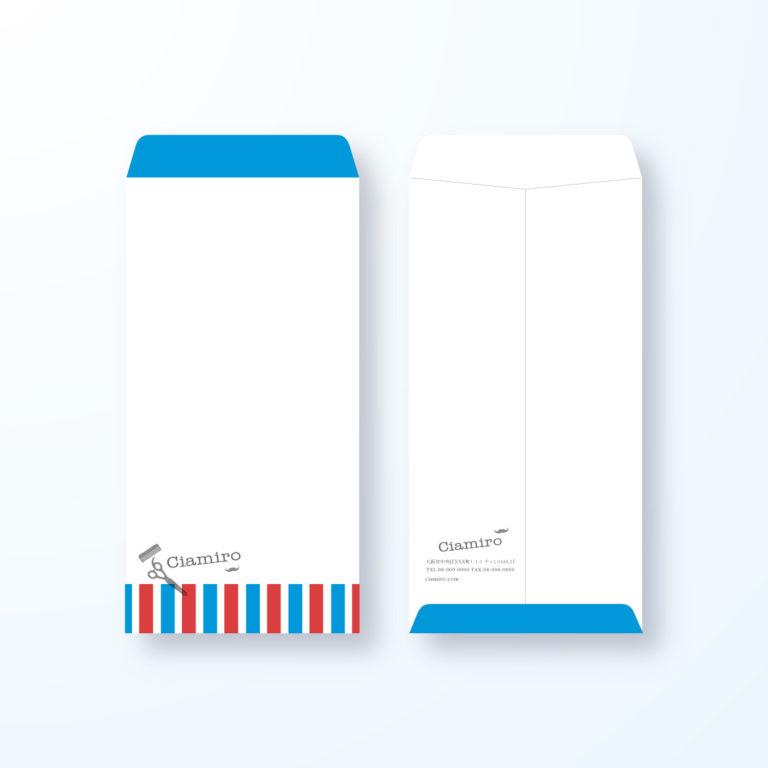 封筒デザイン【長3封筒】スッキリおしゃれBarberの封筒デザイン
