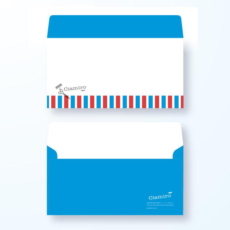 封筒デザイン【洋長3封筒】スッキリおしゃれBarberの封筒デザイン
