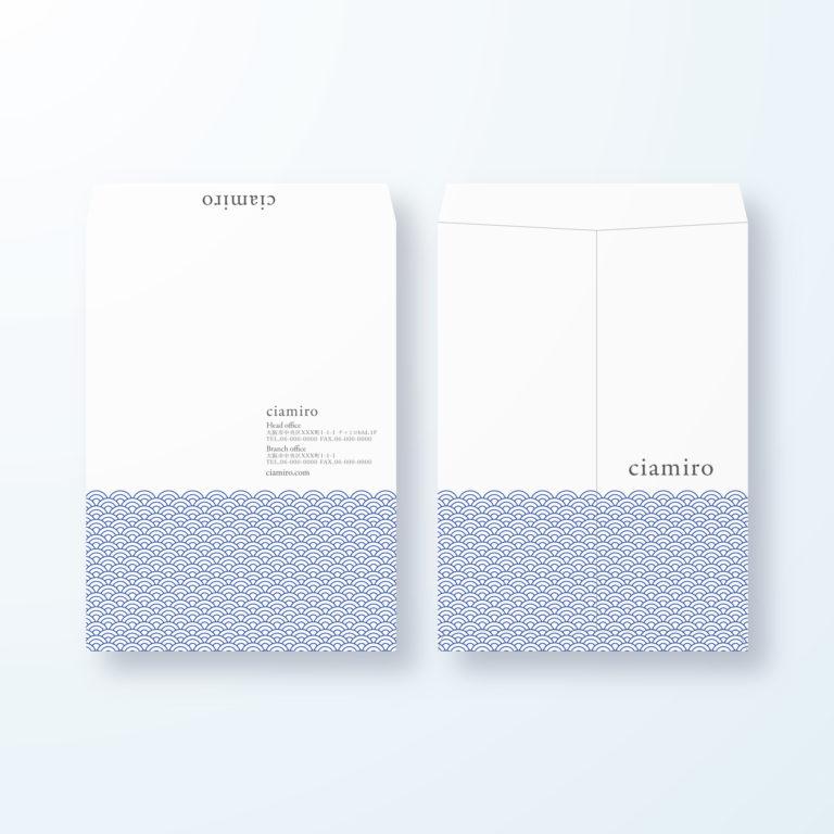 封筒デザイン【角2封筒】青海波(せいがいは)の和柄封筒デザイン