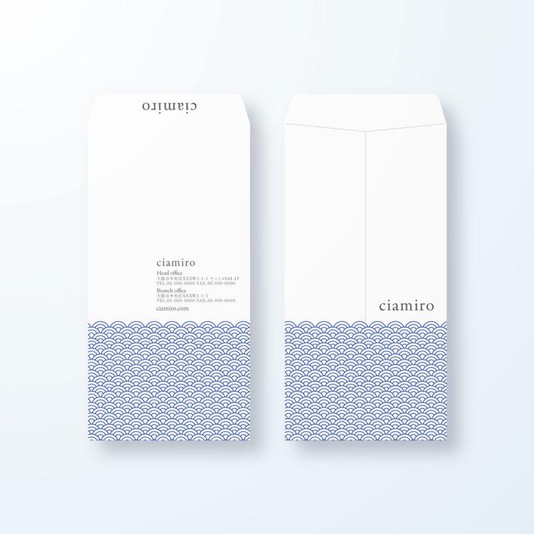 封筒デザイン【長3封筒】青海波(せいがいは)の和柄封筒デザイン