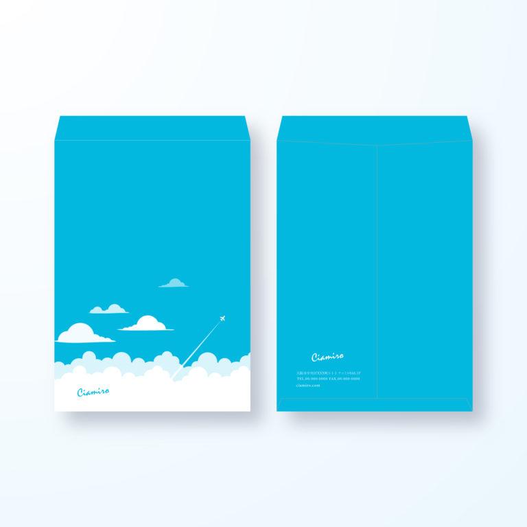 封筒デザイン【角2封筒】気持ちのいい大空の封筒デザイン