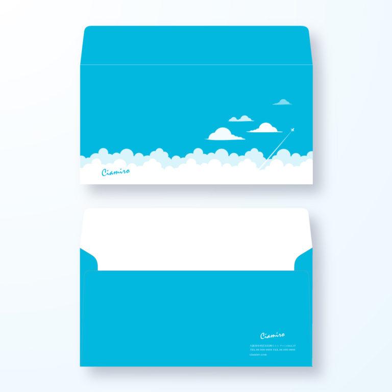 封筒デザイン【洋長3封筒】気持ちのいい大空の封筒デザイン