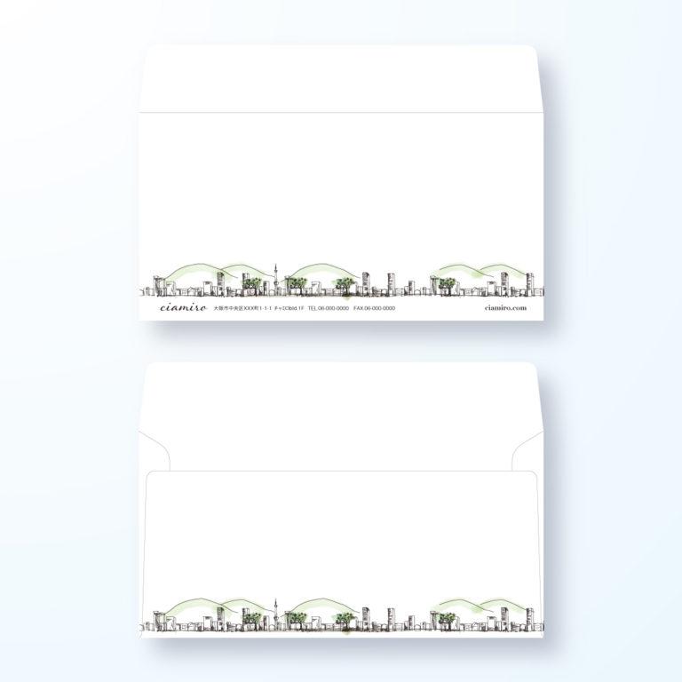 封筒デザイン【洋長3封筒】街の風景画の封筒デザイン