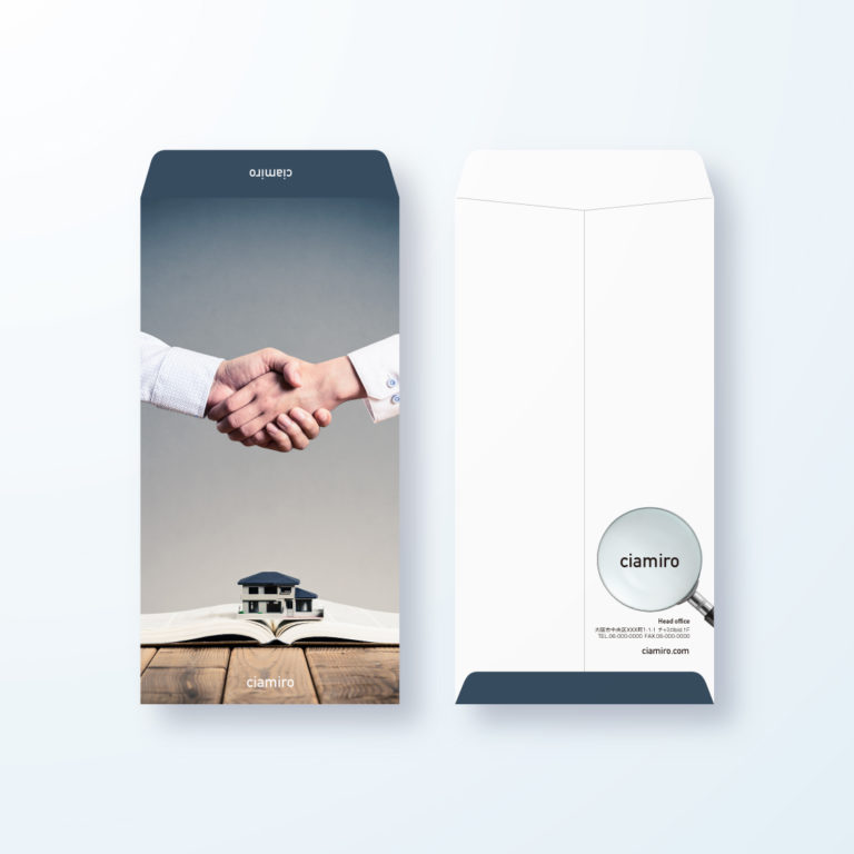 封筒デザイン【長3封筒】握手をしているビジネスシーンの封筒デザイン