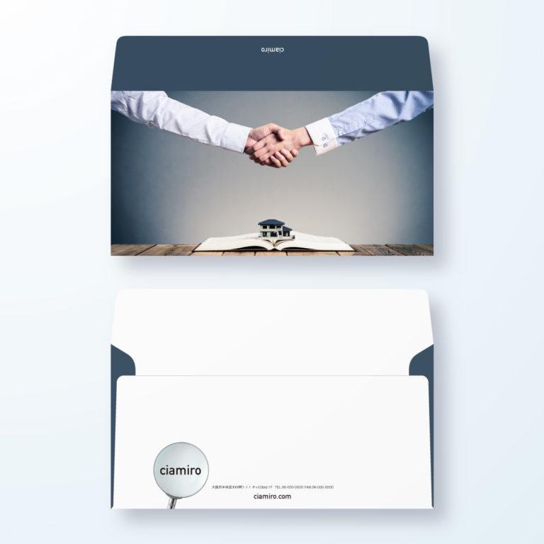 封筒デザイン【洋長3封筒】握手をしているビジネスシーンの封筒デザイン