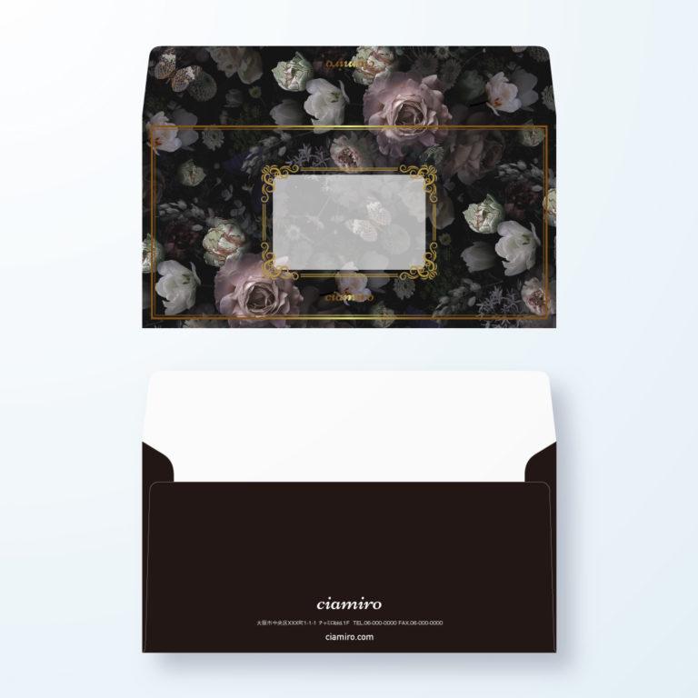 【洋長3封筒】バラの花×ブラックデザイン封筒